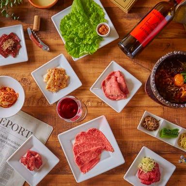 焼肉食べ放題 NIKULAB‐肉らぼ‐ 福岡博多筑紫口店 メニューの画像