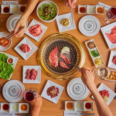 焼肉食べ放題 NIKULAB‐肉らぼ‐ 福岡博多筑紫口店 こだわりの画像