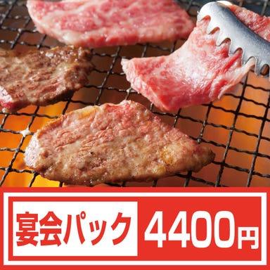 焼肉食べ放題 NIKULAB‐肉らぼ‐ 福岡博多筑紫口店 コースの画像