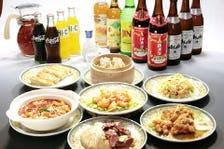 本格中華料理3,080円飲み放題付き♪