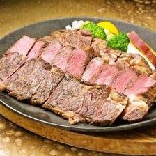 US産ステーキ