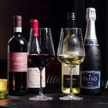 イタリアワインと料理のマリアージュ