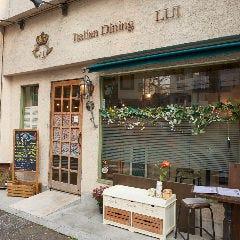 Italian Dining LUI