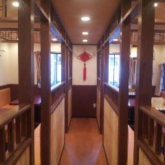中華飯店 天津餃子房