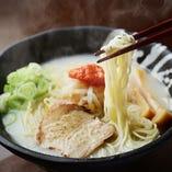 優しい味わいの鶏白湯。〆に是非ご賞味ください!