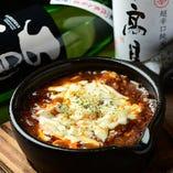 道しるべの麻婆豆腐
