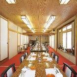 【2階大広間~53名様迄】会議を兼ねた食事会や発表会の後の慰労会・冠婚葬祭♪