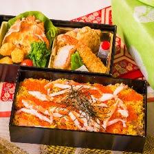 バラちらし+洋食1段【2重弁当】