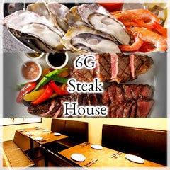 6G Steak House(シックスジーステーキハウス)