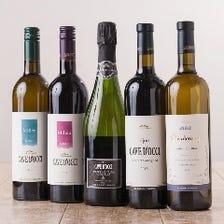 ワインは上質なぶどう作りから