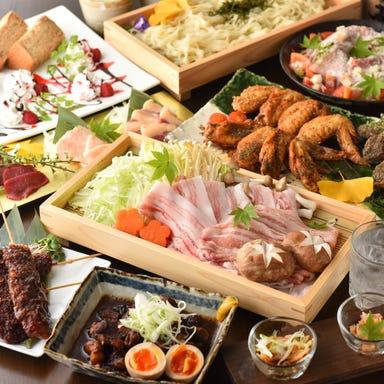 なごやめし・地酒 名古屋バル 渋谷本店 コースの画像