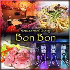 Amusement Dining BonBon