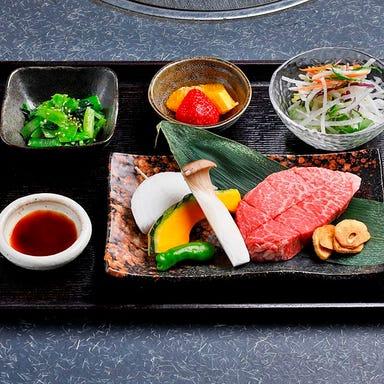 京都肉 炭火焼 ぎんすい  メニューの画像