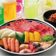 ◆ご家族のお集まりにも◎ごはん・キャベツ・キムチも食べ放題!1.5時間『焼肉食べ放題&飲み放題』