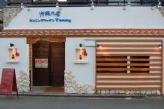 沖縄料理のお店 Tommy あざみ野