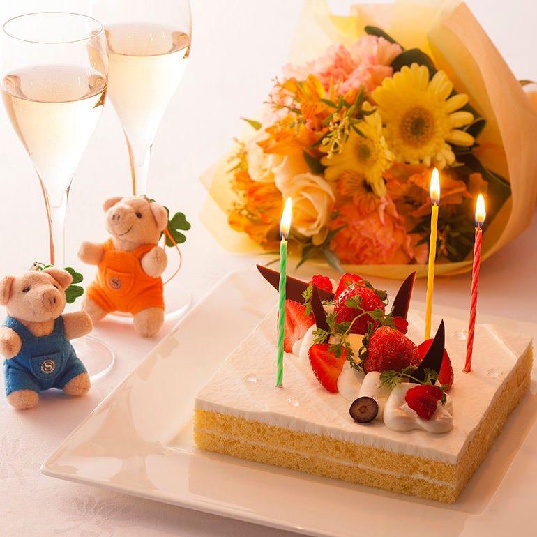 誕生日や記念日のサプライズ演出