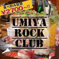 UMIYA CAFE WESTPOINT 心斎橋  カフェ
