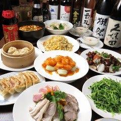 Chinise Dining 王府餃子 新小岩