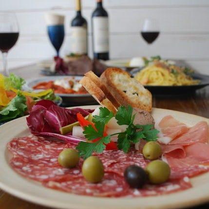 イタリアン&多国籍料理