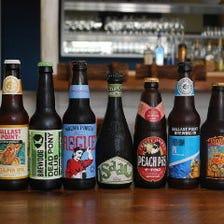 店主セレクトのビールが種類豊富