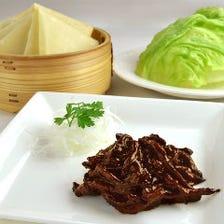 牛肉の味噌炒め(クレープ 又は レタス)
