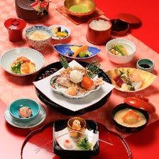 【予約限定】大切な方を京懐石で祝う大人の誕生日会に『バースデー特別懐石』