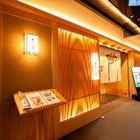 新宿住友ビルの2階へ移転し、6月5日より新規開店いたしました