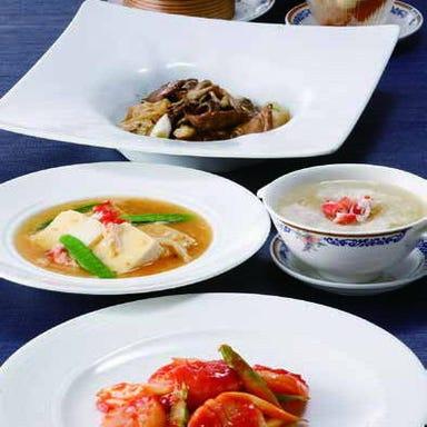 ホテルオークラレストラン多摩 チャイニーズレストラン 桃里 コースの画像