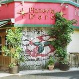 ◆新橋駅烏森口徒歩5分◆ 大きなピザの絵が目印です!