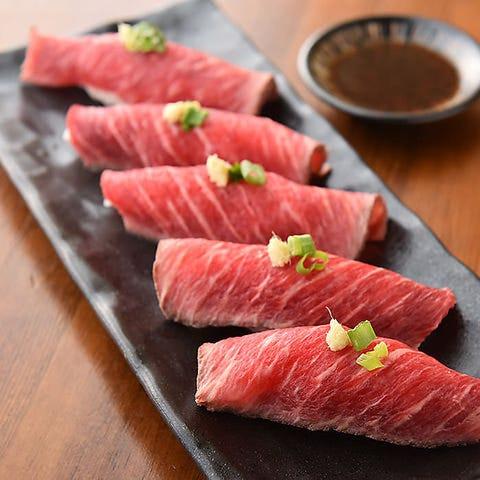国産牛肉を使用した炙り肉寿司!