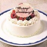 【アニバーサリーランチコース】A3ランク黒毛和牛ロース・ホールケーキ他全8品