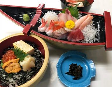 海鮮自慢の店 福浦  メニューの画像