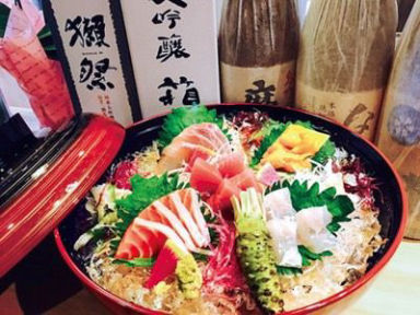 魚と串 つぼみ  メニューの画像