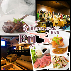 Restaurant Bar En