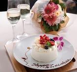 ③事前予約で花束やホールケーキをご用意!当日は手ぶらで御来店いただけます☆