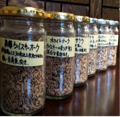 和食と燻製 とりとうま  こだわりの画像