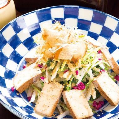 和食と燻製 とりとうま  メニューの画像