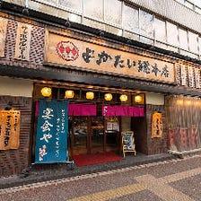 博多駅から徒歩約2分と駅近♪