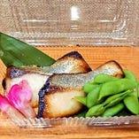 カンパチ西京焼き