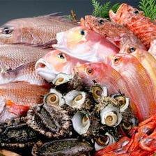 鮮度抜群の活魚を自分好みの食べ方で