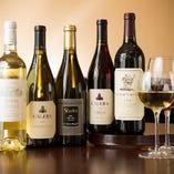 厳選白ワイン/厳選赤ワイン