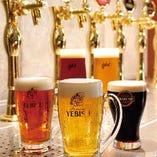 エビス生ビール全5種♪