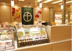 京橋千疋屋 アトレ恵比寿店