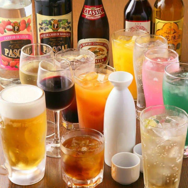 生ビールに酎ハイ・カクテルとドリンクメニューも充実