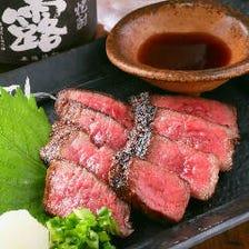 牧場から直接仕入れる上質な京都牛