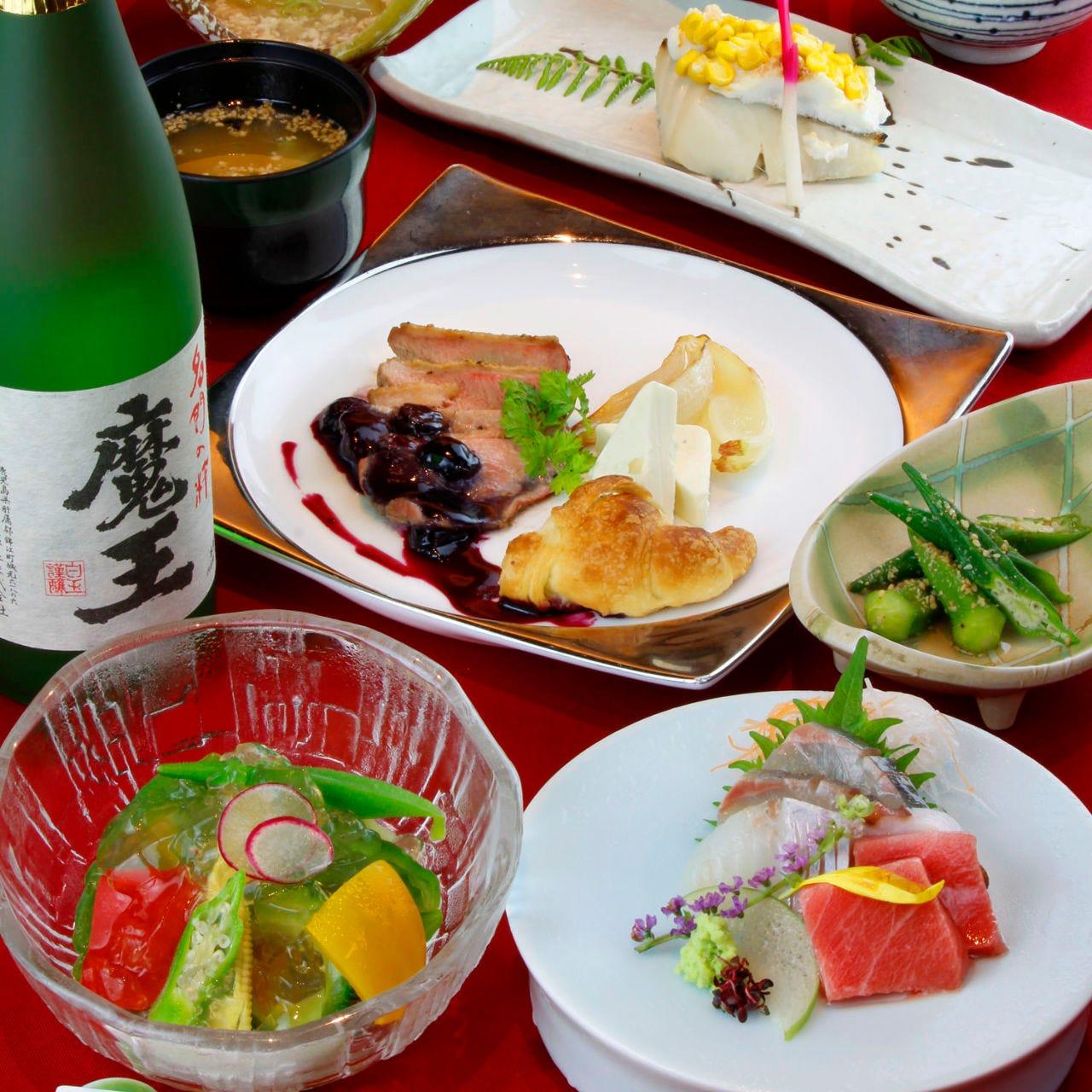 菜な会席(刺身・お魚・お肉料理など高級食材)全7品飲放 4500円