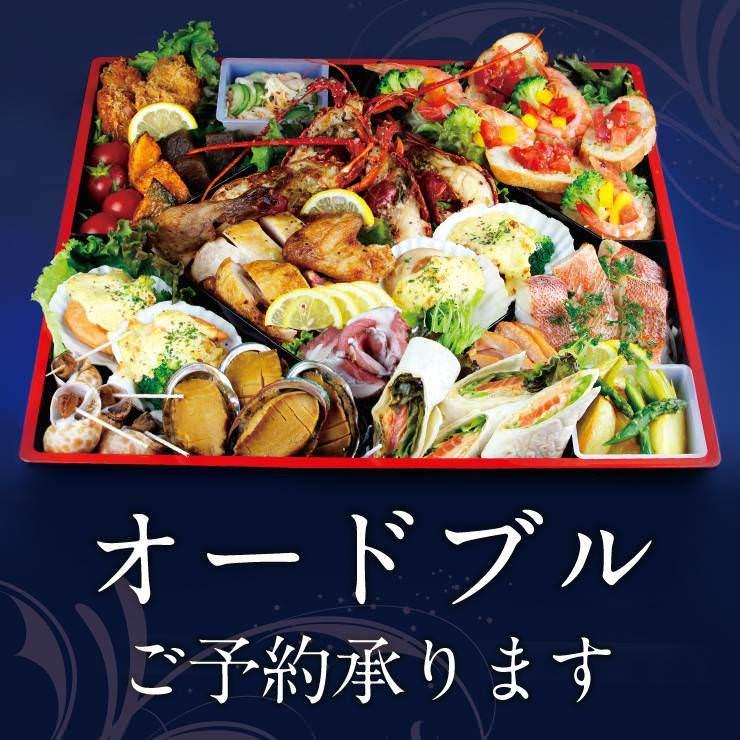 旬の食材を使った熊本料理・和食会席