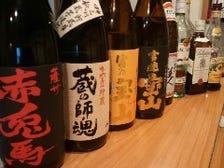 お酒は和洋問わずいろいろあります