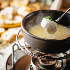 その1☆本場の味!スイス産チーズフォンデュ