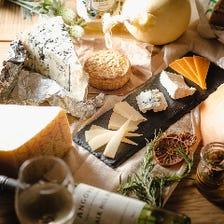 本日のおすすめチーズ 【常時 5種類以上】